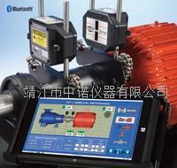 S-680BT激光对中仪 S-680BT