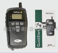 防爆型便携分析式测振仪VC100EX VC100EX