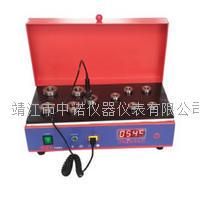 中诺平板轴承加热器 HG-12 Plus