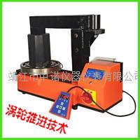 中诺轴承加热器 HG-100