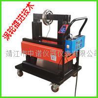 中诺轴承加热器 HG-150