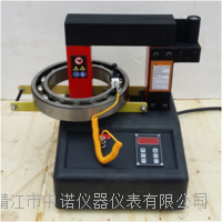 轴承加热器 YNDX-8.0