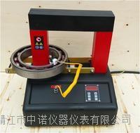 轴承加热器 YNDX-5.0