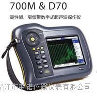 超声波探伤仪MASTERSCAN  D70&700M