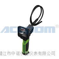 工業電子視頻內窺鏡 ACEPOM6900
