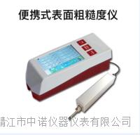 分体便携式表面粗糙度仪 ACEPOM948