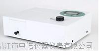 分光光度計 ACEPOM-FG721