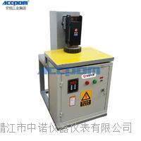 轴承加热器 ZJ20K-3