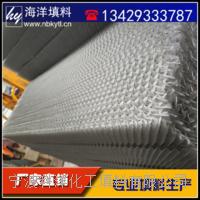 金属类不锈钢丝网波纹规整填料BX500