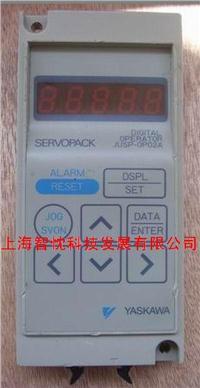 二手安川伺服操作面板JUSP-OP02A JUSP-OP02A