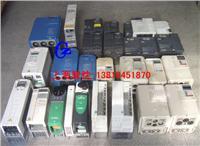 二手變頻器現貨庫存 安川、ABB、西門子、三墾、富士變頻器等