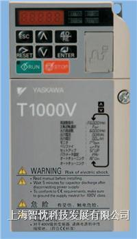 安川变频器 T1000V系列