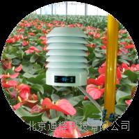 無線LoRa溫室大棚監測儀溫濕度傳感器