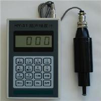 HY-31超聲波硬度計 HY-31