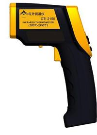 CTI2150紅外線測溫儀(冶金專用型) CTI2150