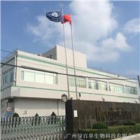 秋風企業行第一站-曼秀雷敦(廣州綠百草&德國IKA)