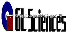 GL Sciences(日本)