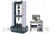 上海拓豐TFW-100S微機控制電子萬能試驗機