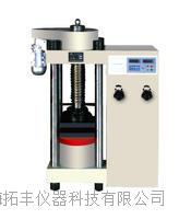 數顯式壓力試驗機上海拓豐 YES-2000