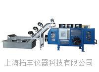 上海拓豐水冷式冷卻輸送機 LSS