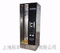 單根電線垂直燃燒試驗機 TF-950