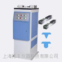 液壓拉床(雙工位) VU-2Y