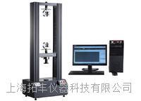 微機控制電子萬能測試機 TFW-5 S