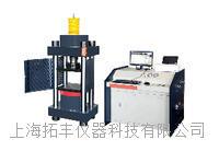 液壓全自動壓力試驗機 YAW-3000