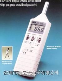 噪音檢測儀 TES-1351
