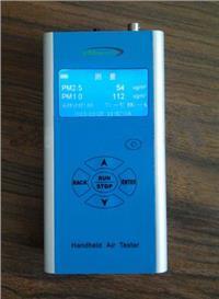 PM2.5、PM10粉塵儀/經濟型粉塵檢測儀   HT200