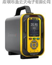 三合一氣體分析儀 PTM600-3