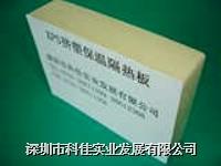 深圳高品质XPS聚苯板