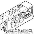 FESTO气路板 VIGM-04-D-3