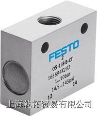 德国FESTO逻辑元件OS-1/8-B-CT OS-1/8-B-CT