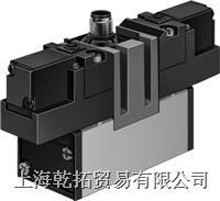 德国FESTO双电控电磁阀 JMEBH-5/2-D-1-ZSR-C