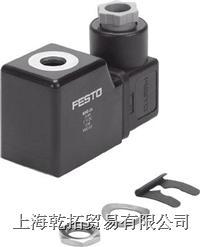 FESTO电磁线圈详细先容 MSG-24DC
