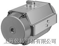 FESTO摆动驱动器详细先容 DRD-880-F30