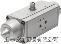 德国FESTO叶片式摆动气缸 DAPS-0053-090-RS3-F0507