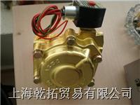 阿斯卡防爆电磁阀/ASCO EF8210G100V