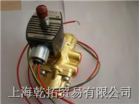 ASCO4通电磁阀