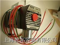 ASCO防爆电磁阀/ASCO捷高 EF8340G002