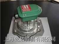 ASCO脉冲除尘阀 EMG353A051