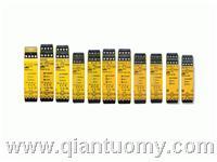 皮尔磁继电器,德国Pilz继电器 S1WP 18A 24VDC UM 0-550VAC/DC