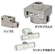 日本SMC快速排气阀,AQ5000-N06