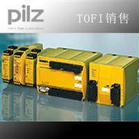 皮尔兹PILZ安全继电器 -
