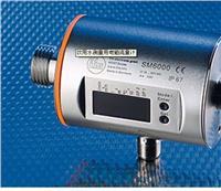 IFM饮用水测量用电磁流量计价格优势