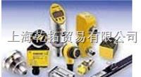 TURCK位置传感器,德国图尔克位置传感器 Bi2U-EGT08-AP6X-H1341