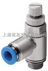 0.2 ~10 bar产品大陆销售商 ,GRLA-1/8-QS-6-RS-D GRLA-1/8-QS-6-RS-D