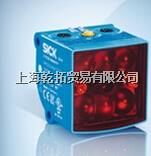 德国SICK光泽传感器,选型SICK光泽传感器 UE11-4DX2D305