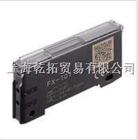 SUNX数字开关,日本神视光纤传感器